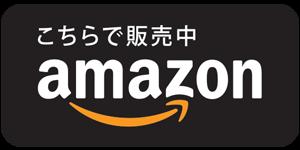 あなたの街の工具屋さん「your-Tools(ユアーツールズ)」Amazon店